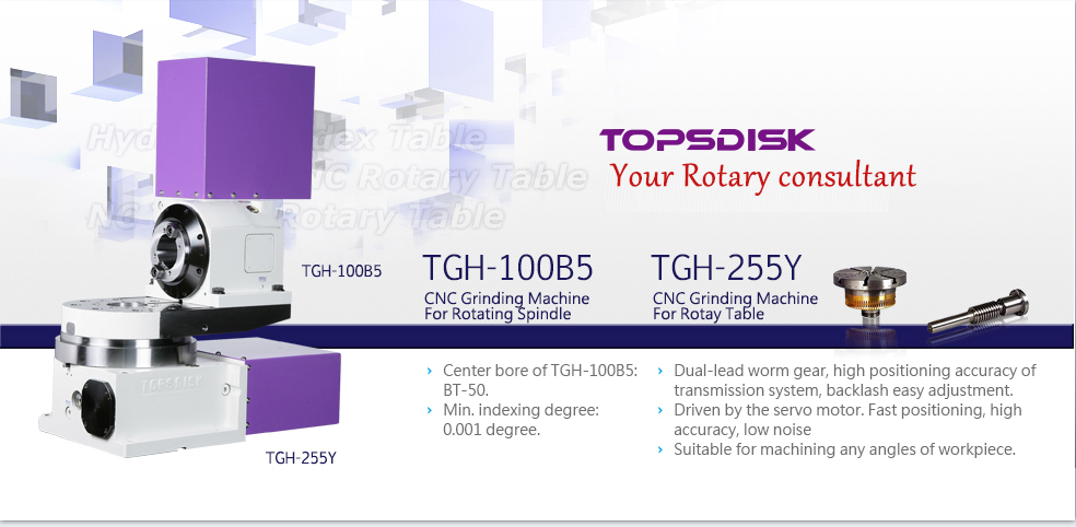 TGH-100B5 / TGH-255Y CNC Grinding Machine For Rotating Spindle TGH-255Y CNC Grinding Machine For Rotay Table