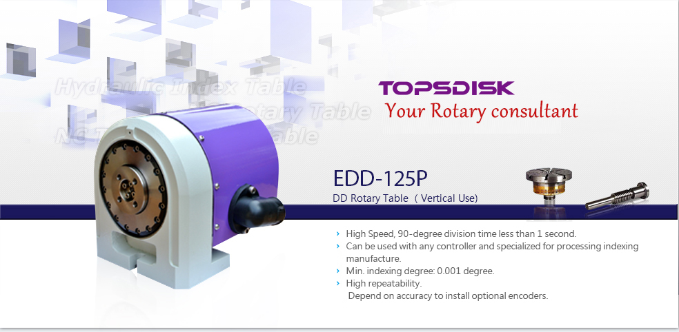 EDD-125P DD Rotary Table (Vertical Use)